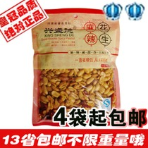 河南开封特产食品 兴盛德450克五香/麻辣花生米 香辣椒花生豆 价格:8.30