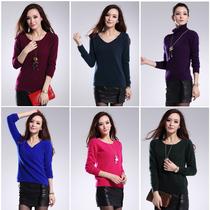 鼎盛羊绒 新款女式短款貂绒衫 针织羊绒衫 清仓正品 价格:179.50