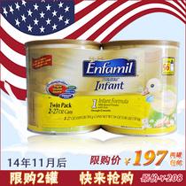 美国代购 美版美赞臣1段 金樽婴儿原装进口Enfamil一段奶粉1530g 价格:197.00