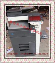 柯尼卡美能达C552高速彩色A3复印机中文显示耗材低效果好性能稳定 价格:15000.00