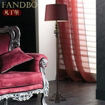 凡丁堡 复古美式落地灯 田园欧式落地灯 宜家落地灯客厅灯209L 价格:488.00
