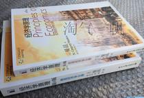 曼昆经济学原理(第6版)宏观经济学+微观经济学分册多地区包邮快递 价格:33.90