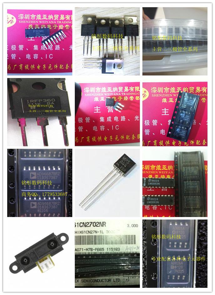 全新原装MC74AC74DR2G现货+质量保证 请咨询 价格:1.00