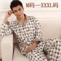 春秋季纯棉男士睡衣 高档全棉质男式长袖睡衣居家服长袖套装XXXL 价格:98.00