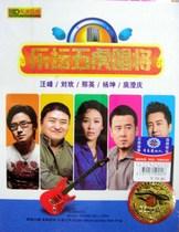 正版 乐坛五虎唱将 那英 刘欢 杨坤 DVD 价格:25.00