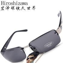 精品狼人男士 无框太阳镜 抄片墨镜 太阳眼镜 电焊眼镜 124 价格:15.00