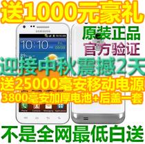 超薄4.5寸大屏 原装三星 D710 双核电信版3G手机天翼CDMA智能安卓 价格:400.00