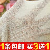 洛丽塔新款竖条复古镂空显瘦白色丝袜女天鹅绒连裤袜 春秋 打底袜 价格:13.90