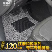 江淮系列专用 汽车加厚丝圈脚垫同悦 和悦RS三厢 瑞鹰瑞风S5七座 价格:120.00