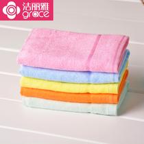 洁丽雅正品毛巾 莫代尔美容小面巾 洁面巾 多色童巾 10条包邮 价格:3.50