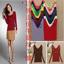 秋装新款韩版女装长袖打底衫 U领紧身小衫纯色牛奶丝T恤 上衣 价格:16.80