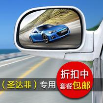 华仕大视野现代圣达菲后视镜现代圣达菲倒车镜现代圣达菲蓝镜 价格:34.30