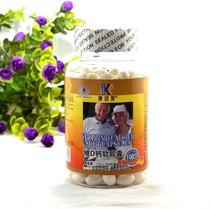 维D钙软胶囊 康纽莱联合利邦牌200粒含维生素D钙VD钙碳酸钙 直销 价格:17.00