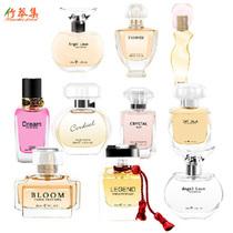 竹萃集女士香水套装专柜正品品牌特价团购持久淡香10件套批发 价格:268.00