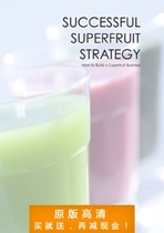Successful Superfruit Strategy-K. Crawford 价格:7.50