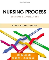 Nursing Process Concepts and Application-Wanda Walker Seabac 价格:7.50