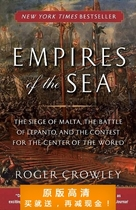 Empires of the Sea: The Siege of Malta, the Battle of Lepant 价格:7.50