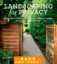 Landscaping for Privacy: Innovative Ways to Turn Your Outdoo 价格:7.50
