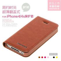 苹果4s手机皮套 iphone4s手机壳 iphone4保护套 皮套 超薄男女潮 价格:39.00