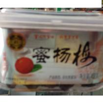 休闲食品零食 特产 蜜饯 梅类制品 福建 泉利堂 蜜杨梅458g 价格:16.50