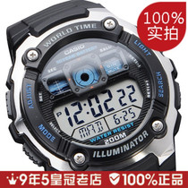 [兔兔皇冠店]卡西欧10年电池户外运动电子手表AE-2000W-1A 2000WD 价格:209.00