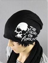 魔鬼骷髅男士头巾帽 韩版嘻哈休闲街舞包头帽子 春夏新款套头帽潮 价格:8.90
