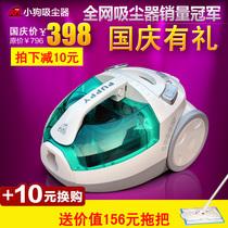 小狗吸尘器D-928 吸尘器 家用 超静音 超强吸力d928小型除螨 包邮 价格:398.00