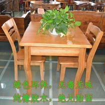 实木橡胶木餐桌时尚现代简约拉伸餐椅组合折叠 长方形可伸缩木质b 价格:975.00