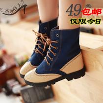 新款马丁靴女英伦 舒适布面平跟帆布鞋 交叉绑带拼色圆头透气短靴 价格:49.98