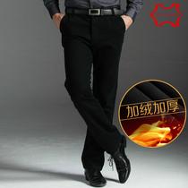 比菲力2013新款秋冬装加绒裤 男士休闲裤 加绒加厚男裤子男装长裤 价格:79.00