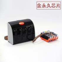 印维 惠普HP 920 连供 7500A 7000 6500 6000 墨盒 带永久芯片 价格:168.00