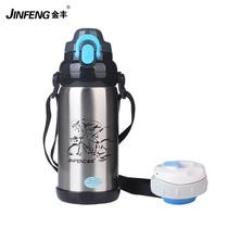 正品不锈钢保温壶保温杯子运动水杯创意保暖壶瓶男士女士儿童双盖 价格:59.00