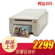 柯达Kodak305 热升华照片打印机 相片证照打印机同富士ASK300原货 价格:2300.00