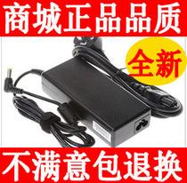 神舟 天运F4000 D10  F2000D5 EVA44 笔记本电源适配器 价格:79.23