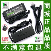 全新亿森宝索尼VPCS118EC/B VPCSA3S1C笔记本电源适配器充电器 价格:79.23
