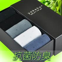 袜子男士礼盒 男士竹炭袜子 男士竹纤维袜子商务袜 高档礼 价格:42.00