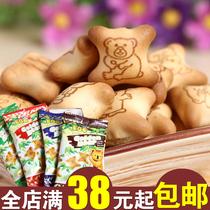 马来西亚进口 EGO小熊饼干金小熊4味混合装灌心饼干250g儿童零食 价格:11.80
