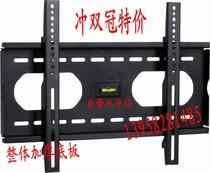 通用32 40 42寸液晶电视挂架 支架子LED平板壁挂 康佳三洋索尼 机 价格:63.00