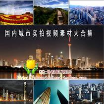49个城市航拍视频城市夜景城市高楼人文景观繁华都市实拍视频素材 价格:28.00