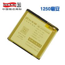 飞毛腿 中兴U880 v880电池 N61 F952 F950 N880手机电池 精品商务 价格:32.00