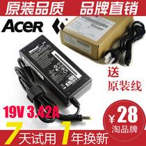 三皇冠 宏基ACER eMachines D640G电源适配器充电器送电源线 价格:35.00