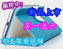 夏新 E600T N79 N700左右翻开皮套 锋利通 E6 手机保护套/壳通用 价格:18.00