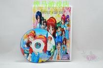 买3送1【PC盒装】心跳回忆-永远属于你的心 繁体中文版 免安装 价格:6.00