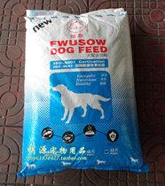省内包邮台湾FUSO福寿 成犬狗粮 10kg(白袋装)犬场专用狗粮 价格:119.00