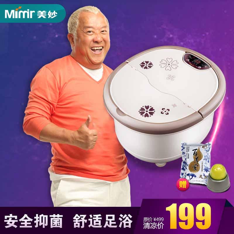 美妙MM-568足浴盆按摩加热泡脚盆足浴器足疗盆深桶洗脚盆正品特价 价格:199.00