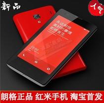 秒杀红m米 4.7寸国产安卓四核智能手机 ZTE/中兴V987双卡双待红m2 价格:499.00