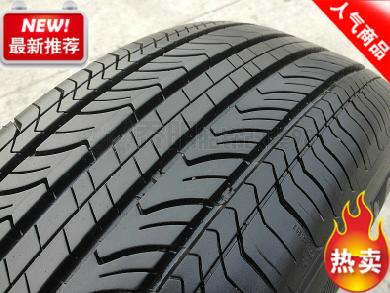 米其林轮胎 205 55 16 MXV8 205/55R16 思域途安宝来奥迪A3 宝马 价格:380.00