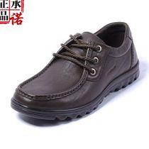 保罗威特秋冬男子牛皮鞋商务休闲系带圆头厚底流行男鞋低帮鞋 价格:341.05