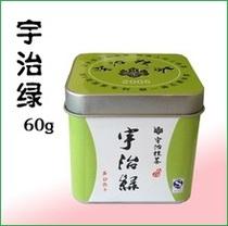 宇治纯抹茶粉 宇治绿60克 日本 石磨碾磨 茶道用 价格:95.00