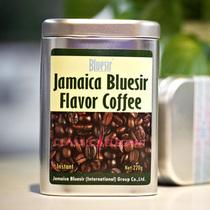 【天天特价】蓝山风味咖啡牙买加进口三合一速溶原味咖啡220g/罐 价格:49.00